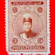"Postage Stamp ""Poster Persanes"" - Stock Photo"