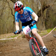 Stock Photo: Mountain bike cross-country relay race