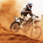 Постер, плакат: Motocross competition