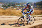 Mountain bike competition — Stock Photo