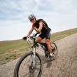 Spring adventure mountain bike competition - Photo