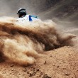 Motocross competition — Stock Photo #9185764