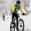 Winter mountain bike competition — Stock Photo
