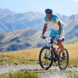 Постер, плакат: Mountain bike adventure competition