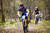 Mountain bike cross-country relay race — Stock Photo