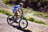 Competizione di mountain bike — Foto Stock