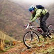 Spring adventure mountain bike competition — Stock Photo #9407376