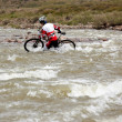 Adventure mountain bike competition - Foto Stock