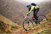 Spring adventure mountain bike competition — Stock Photo