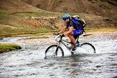 Mountain bike adventure competition — Stock Photo