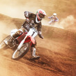 Motocross — Stock Photo #9571535