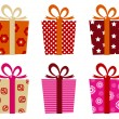 Retro gifts set isolated on white — Stock Vector #10405419