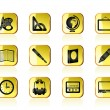 School and education icons - vector icon set — Stock Vector