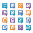 Royalty-Free Stock Vector Image: Internet and Website Icons
