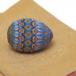 Egg on a towel - Stock Photo