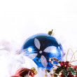 Stock Photo: Christmas Ornaments with white space
