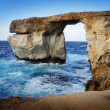 The Azure Window, Island of Gozo - Stock Photo