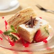 Mille-feuille pastry — Stock Photo #9632918