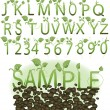 Vector  set illustration a letter in the form of green sprouts o — Stock Vector