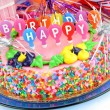 Colorful Happy Birthday Cake — Stock Photo