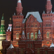 Night Red square. Moscow, Russia — Stock Photo #10167377