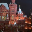 Night Red square. Moscow, Russia — Stock Photo