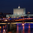 Stock Photo: Moscow, Russia. Night View