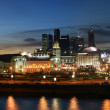 Moscow, Russia. Night. Panoramic view — Stock Photo