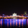 Moscow, Russia. Night View — Stock Photo
