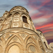 The Cathedral-Basilica of Monreale, Sicily, southern Italy - Foto Stock