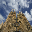 Sagrada Familia by Antoni Gaudi in Barcelona Spain — Stock Photo #9880218