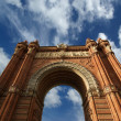 Arc de Triomf, Barcelona, Spain — Stock Photo #9882446