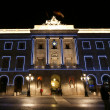 Municipality Palace at night, Barcelona, Catalonia, Spain — Stock Photo