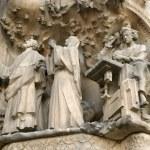Sagrada Familia by Antoni Gaudi in Barcelona Spain — Stock Photo