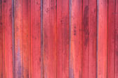 Background in wine red color. Metal texture. — Stock Photo