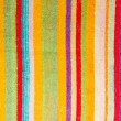 Stock Photo: Multicolored towel background