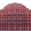 Palace of Winds, Hawa Mahal — Stock Photo