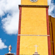 Yellow Clock Tower Mexico — Stock Photo