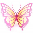 Colored butterfly - Stock Vector