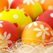 Easter eggs — Stock Photo