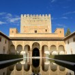 Palacio Nazaries of Alhambra, Granada, Spain — Stock Photo