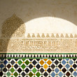 Stock Photo: Sun and shadow. Islamic architecture.