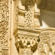 Стоковое фото: Column capital detail. Alhambra, Granada.