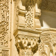 Column capital detail. Alhambra, Granada. — Stockfoto #10391556