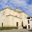 Santa Maria church, Alhambra, Granada, Spain - Stock Photo