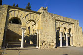 Upper Basilic Building. Medina Azahara. — Stock Photo