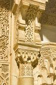 Column capital detail. Alhambra, Granada. — Stock Photo