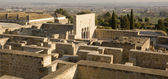 Panoramic of Medina Azahara. Cordoba. — Stock Photo