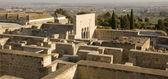 Panoramic of Medina Azahara. Cordoba. — Stock Photo