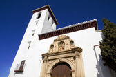 San Nicolas church, Granada — Stock Photo